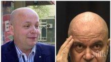 САМО В ПИК: Депутатът Александър Симов: Жорж Ганчев, Йоло Денев, а сега и Слави - поредното българско ГМО! Ще изтече в канализацията на историята