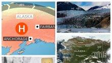"""ЕКСКЛУЗИВНО В ПИК: Нещо страшно става с климата! Аляска """"се затопли"""" с 3 градуса, във водите вече няма лед - ООН излиза с притеснителен доклад"""