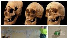 """ШОКИРАЩА НАХОДКА В СОФИЯ: Откриха зазидани черепи в апартамента на военен лекар! Криминалисти в шах от загадката в стил """"Агата Кристи"""""""