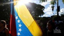 Властите във Венецуела отказаха участие в поредния кръг от преговори с опозицията