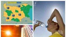 ЖЪЛТ КОД ЗА ОПАСНИ ГОРЕЩИНИ: Ето в кои области термометърът ще надхвърли 38 градуса