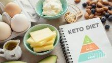 Звездната кето диета - опасна за здравето