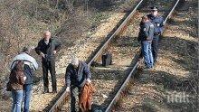 ПЪРВО В ПИК! Инциденти - влак блъсна разсеян колоездач в Ямбол, кръв оплиска гарата в Дългопол