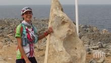 Още един изследовател открит мъртъв на гръцки остров