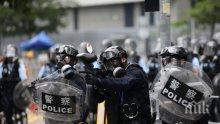 Нов протест в Хонконг въпреки полицейската забрана