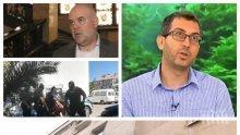 Експерт коментира Радо Ланеца и акциите на МВР и прокуратурата