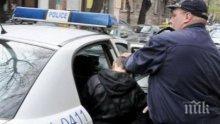 Задържаха трима с наркотици в центъра на Пловдив