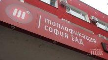 "ПРОФИЛАКТИКА: Спират топлата вода в столичните квартали ""Гео Милев"" и ""Яворов"""