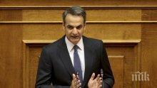 ПОД ЛУПА: В Гърция ще имат комисия за надзор над министерствата