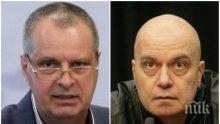 ПЪРВО В ПИК! Политологът Михаил Мирчев изригна срещу Слави: Ще може ли да говори 3 минути без да се почесва и без гримаси
