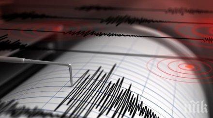 ИЗВЪНРЕДНО: Земетресение разлюля Одрин край българо-турската граница, усети се и у нас