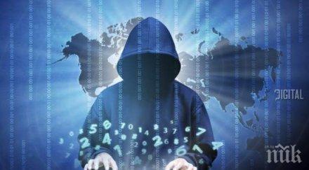 Хакерски битак: Пуснаха банковите ни данни за продан?