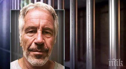 Милиардерът Джефри Епстайн се обеси в килията си