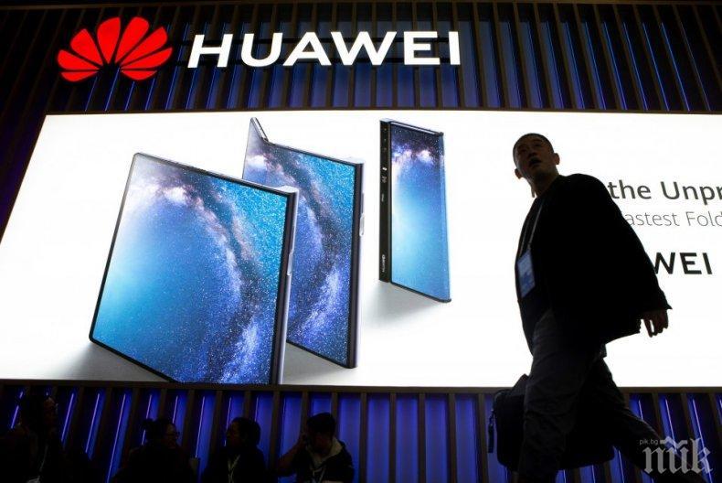 """""""Хуавей"""" представи нова операционна система, качена на Linux"""