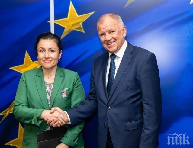 България получи 2.9 милиона евро подкрепа от ЕК за борба с Африканската чума