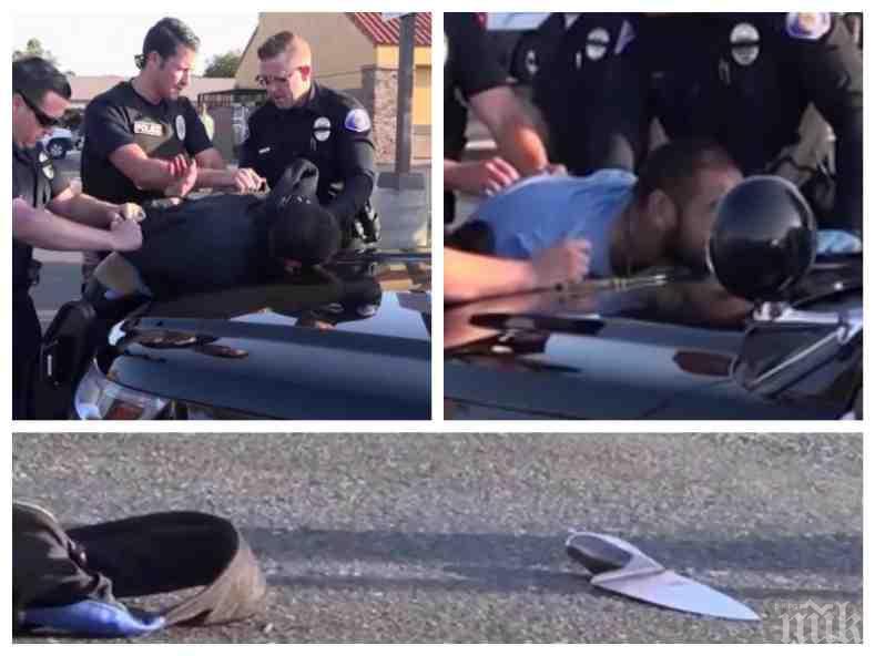 КАСАПНИЦА: Гневен американец се развихри в Калифорния - уби четирима с нож и рани двама (СНИМКИ)