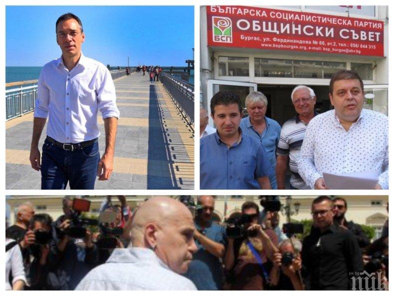 САМО В ПИК! Димитър Николов проговаря ще се кандидатира ли отново за кмет на Бургас и ще се сблъска ли със Слави на собствен терен