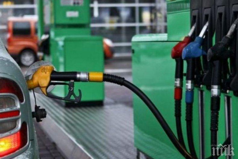 ДИМ ДА Я НЯМА: Млада мотористка обърка горивото на бензиностанция, плю си на петите без да плати