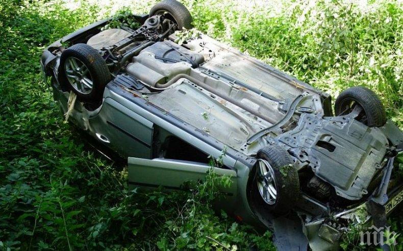 ОБЕЗЩЕТЕНИЯ: Една заплата за счупена ръка в катастрофа плащат застрахователите