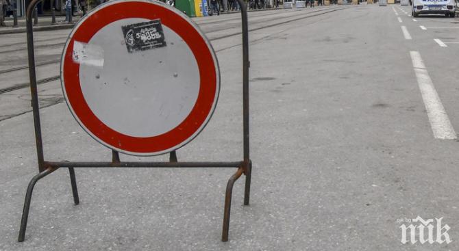 ВАЖНО: Затварят центъра на София заради клип