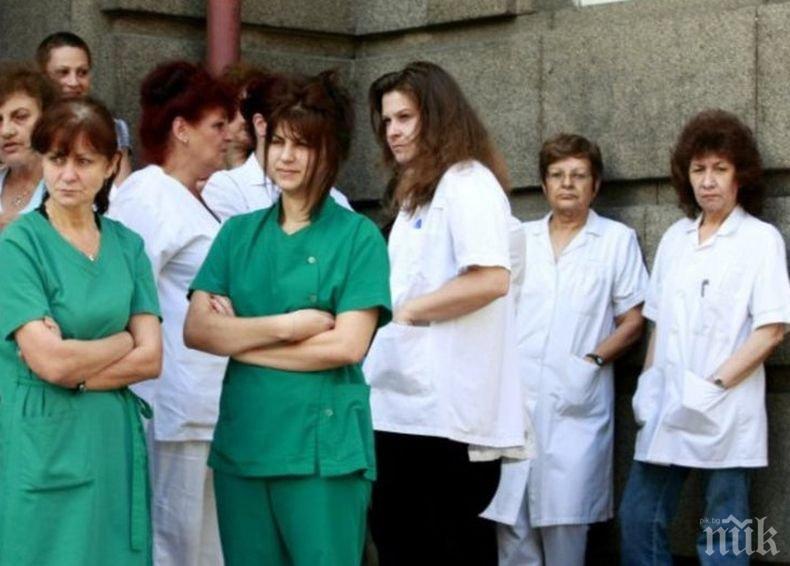 Медицински специалисти от цялата страна излизат на протест в подкрепа на Мая Илиева