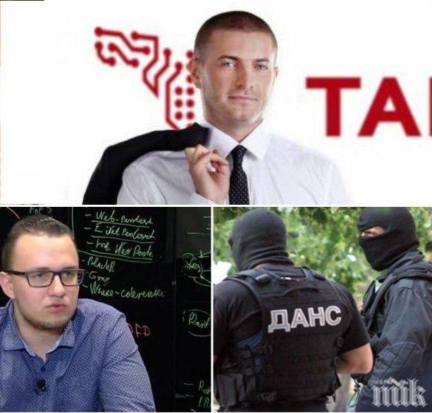 """ОТ ПОСЛЕДНИТЕ МИНУТИ: САЩ отнеха визата на шефа на """"ТАД Груп"""" Иван Тодоров"""