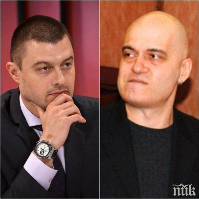 Бареков с бомба пред ПИК: Слави Трифонов е подлога на Бойко Борисов
