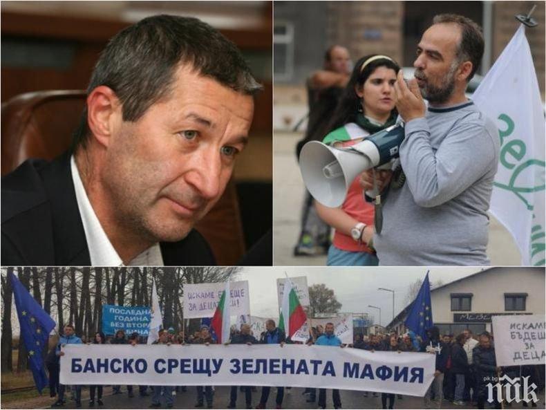 САМО В ПИК: Владимир Каролев призова ГЕРБ и БСП да седнат на разговор за планинския туризъм - време е абсурдите да спрат и да приемем западния модел