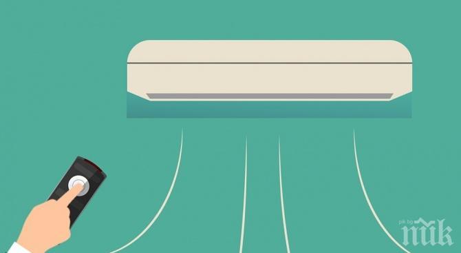 ЕКСПЕРТЪТ СЪВЕТВА: Не включвайте климатика на максимум или минимум