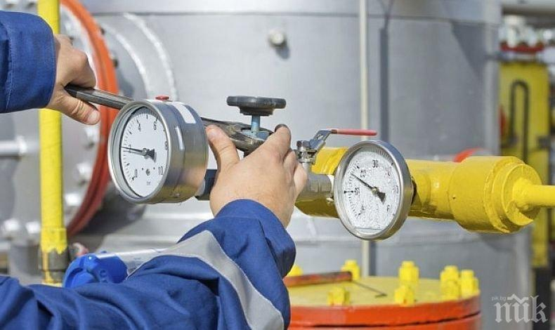 Искат увеличение на цената на природния газ. Ето с колко