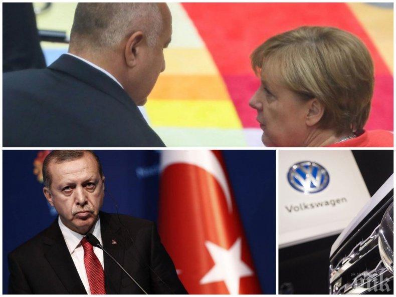 БИТКАТА ЗА ФОЛКСВАГЕН СЕ РАЗГАРЯ! Вижте неизиграните козове на Борисов, с които можем да спечелим. Ердоган опитва да тушира своя грешка...