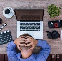 Кафето не вреди при мигрена, но не прекалявайте