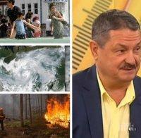 ГОРЕЩО: Топ климатологът проф. Георги Рачев с експресни разкрития кога ще свършат непоносимите жеги, настъпва ли климатичен апокалипсис