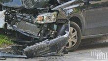 Млад мъж загина в катастрофа на пътя Богомилово – Ракитница