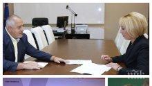 Човешкият жест на Борисов към Мая Манолова - топлата връзка между БСП и Слави Трифонов