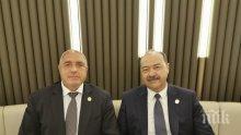 ПЪРВО В ПИК: Бойко с нов ключов разговор в Туркменистан