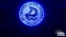 Дунав закотви Витоша на дъното с 2:0