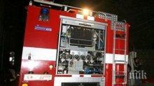 Локаризиран е пожарът край Дупница