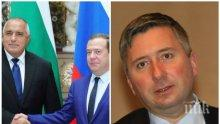 СКАНДАЛ: Фалшива новина за Борисов и Медведев от Туркменистан в грантаджийските медии