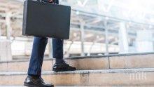 В ПИКА НА ЛЯТОТО: 70% от българските компании търсят служители