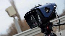 Искат камерите за трафик да отчитат и скорост