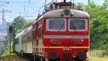 Уникален локомотив тръгва от София за Бургас