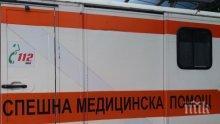 Дете с триколка рани двама румънци на Златните