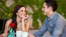 ВГЛЕДАЙТЕ СЕ ВНИМАТЕЛНО: Разликата между любовта и похотта се чете по очите