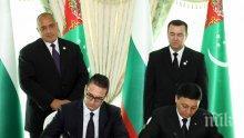 България и Туркменистан подписаха двустранни документи в четири области от взаимен интерес (СНИМКИ)