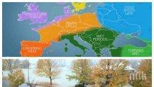 КАКВА ЕСЕН НИ ОЧАКВА? На Балканите се задава нещо страшно още през октомври...