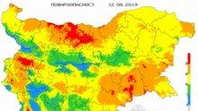 ВНИМАНИЕ: Обявиха екстремна пожароопасност за 14 области (КАРТА)
