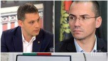 ПЪРВО В ПИК! Депутатът Александър Сиди изригна срещу ЦИК заради глобата на Джамбазки: Да въоръжим полицаите с водни пистолети ли?