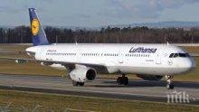 """Самолет на """"Луфтханза"""" за Шанхай се върна във Франкфурт"""