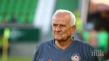 Люпко Петрович с тежки думи за Бодуров и Пинто